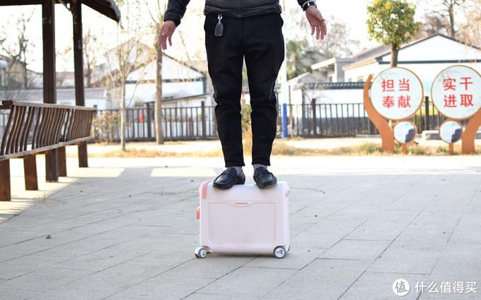 可遛娃的酷骑儿童行李箱,150斤大汉踩上去,能行吗?