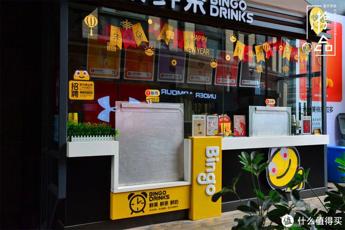 重庆冬季的最佳伴侣,奶茶不只有网红品牌,广告营销太迷惑了