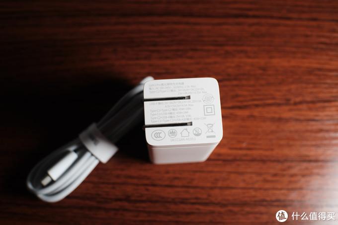 倍思GAN2pro 65W氮化镓快充充电器开箱简评