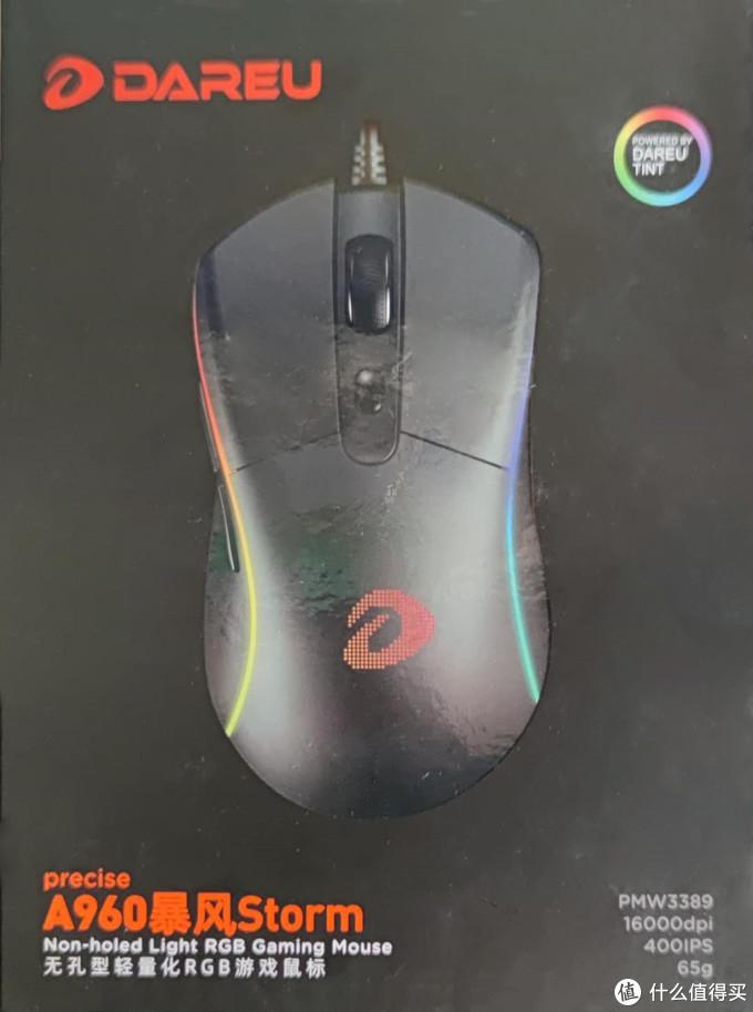 身轻线柔易把握!达尔优A960 Storm暴风轻量化游戏鼠标体验
