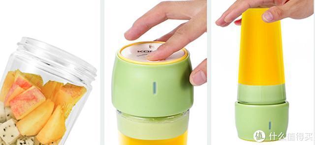 给小孩健康加道保障 康佳便携式榨汁机