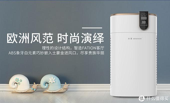 家用空气净化器哪个牌子好?