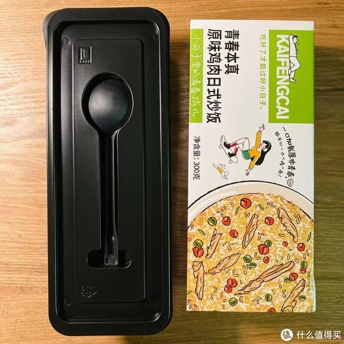 9.9元盲盒试吃,肯德基KAIFENGCAI原味鸡肉日式炒饭