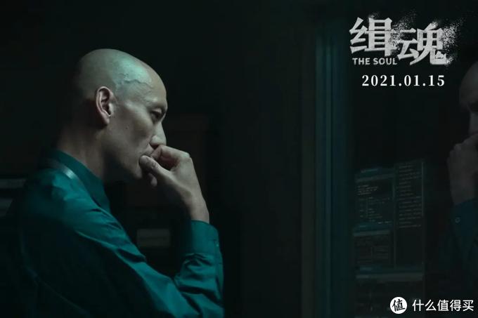 △ 张震饰演检察官梁文超