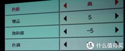 (发烧屋)如何给电视和投影校色(一)-理论篇