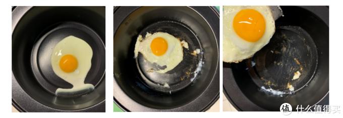 小南瓜电火锅无油煎蛋粘锅严重;底部中间略微凸起,液体会流向边缘;且受热不均匀,四周的蛋液没有完全凝固。