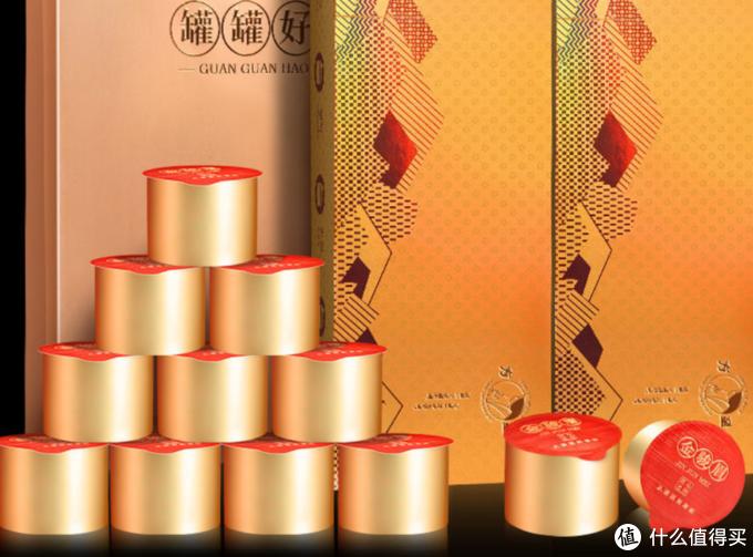 新年送礼的茶叶~酒水~黄金~年货大礼包已经为你准备好了!奉上4个大类,50多款年货清单!