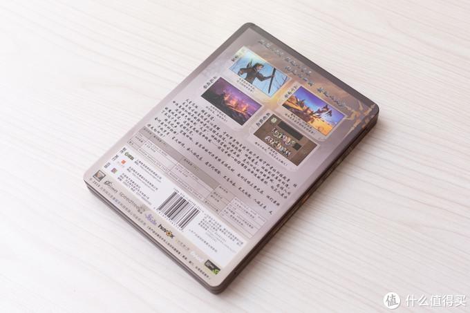 《古剑奇谭三》纪念典藏版开箱(多图)
