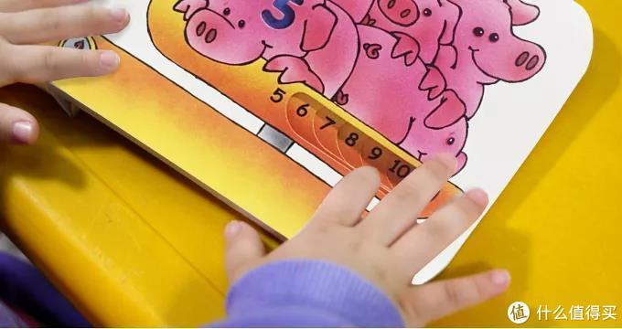 【明星宝宝都在看的洞洞书】嗯哼真的太有梗了!霍思燕的育儿秘诀到底是什么?