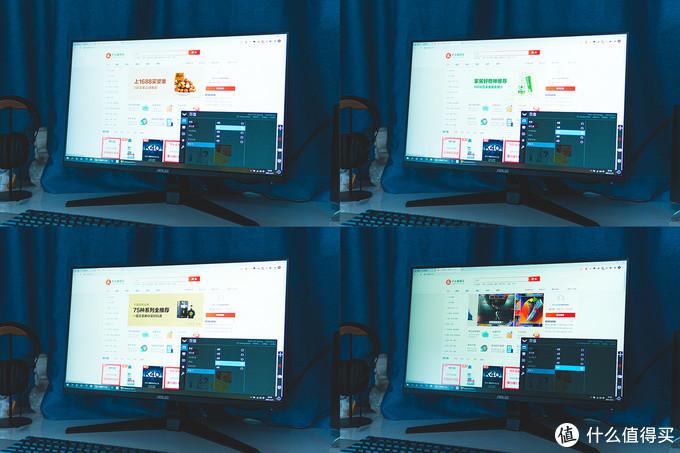 性价比大屏高刷显示器,外接屏幕选择华硕VG279Q1A就对了