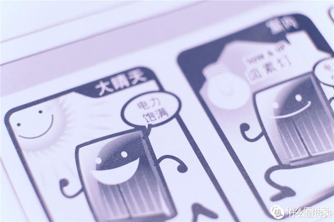 在家也可STEAM 篇一:Pro'sKit 宝工 太阳能动力大眼虫拼装玩具