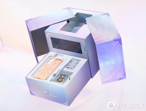 华为nova8 Pro&王者荣耀推出定制机礼盒 明日见