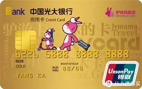 光大信用卡玩卡攻略,带你玩转光大银行信用卡
