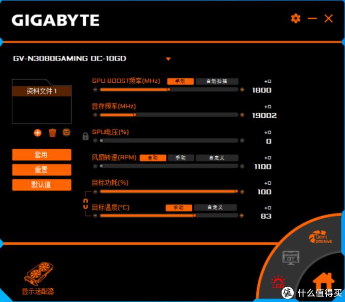 想4K畅玩赛博朋克2077?RTX3080少不了