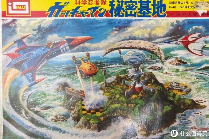 """【我的收藏之科学小飞侠新月珊瑚礁秘密基地】-""""生活再苦我-也要活的精彩"""""""