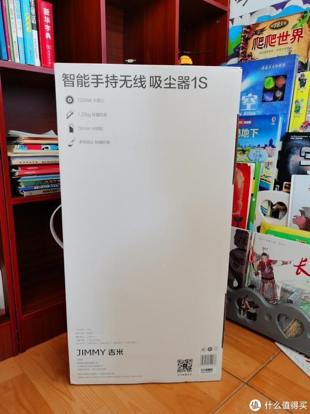 你的家庭好帮手华为智选JIMMY智能手持无线吸尘器1S
