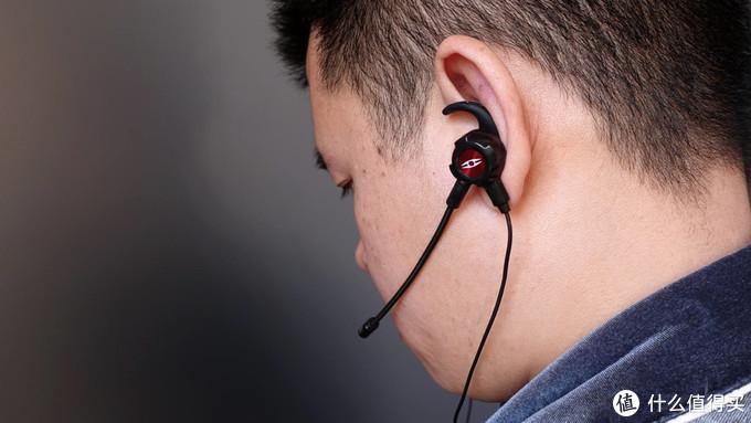 得胜自由玩家入耳式电竞耳机驰SPRINT体验:听歌连麦两不误
