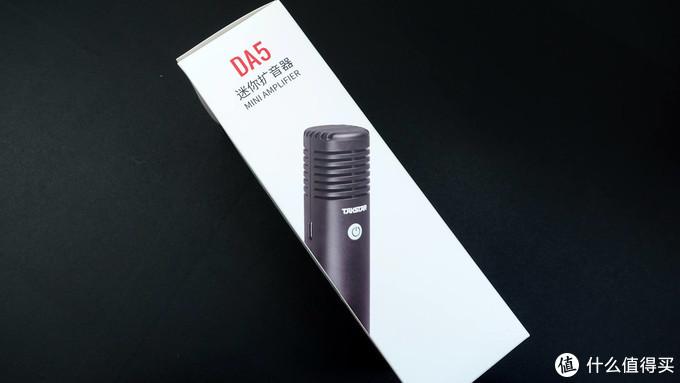 得胜DA5迷你扩音器体验:清晰明亮好声音
