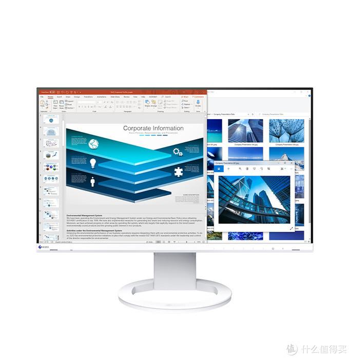 艺卓发布FlexScan EV2480入门级专业办公屏,高颜值、支持USB-C一线通