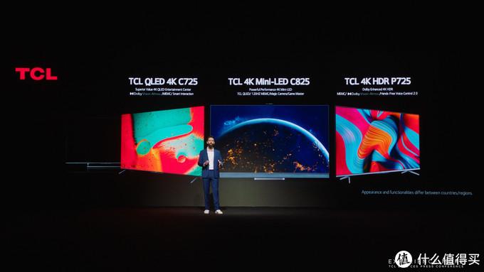 TCL携多款智显综合解决方案亮相CES,柔性显示技术惊艳全球