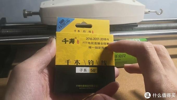 """钓鱼老司机实测""""千寿千木""""钓线,为什么不推荐给钓友?"""