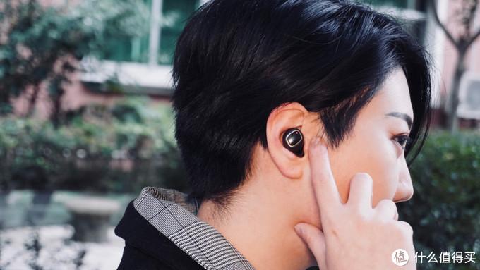 苏绣雅韵,天籁佳音,阿思翠S80国潮版无线蓝牙耳机开箱评测