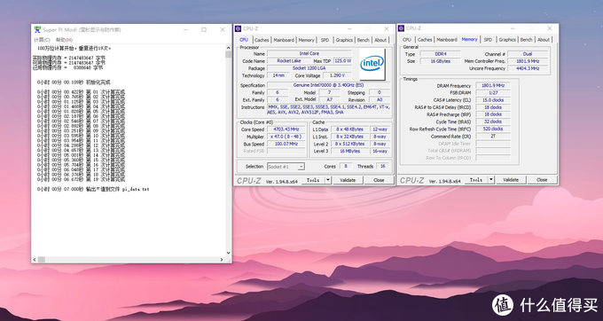Intel 11代酷睿桌面级处理器 i9 11900K es 尝鲜测试