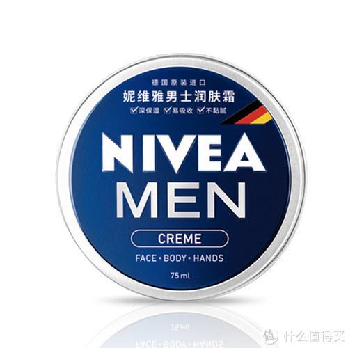 男生有哪些好用的护肤品 十款男生入门级护肤好物推荐