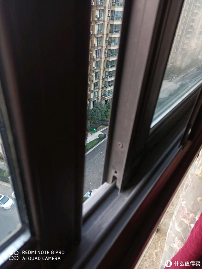 窗体侧面凹槽