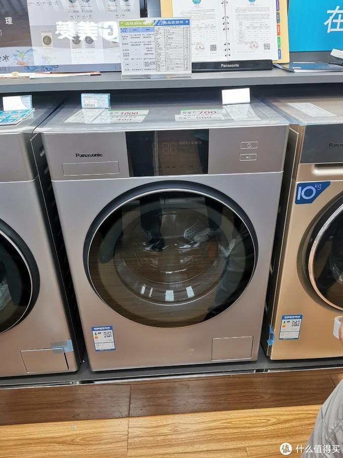 松下E156,线下型号,卖点:光动银除菌、稀土永磁电机、少量衣物可甩干