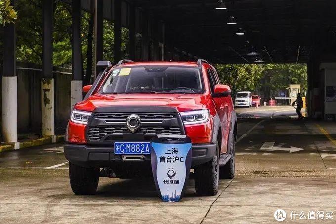 排排坐分果果!点评2020年中国车市的销量前15名
