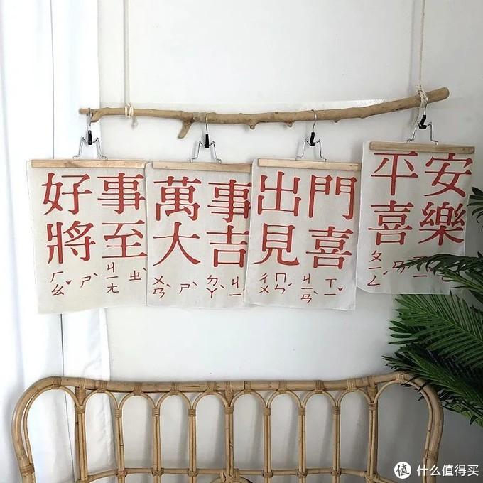 别被卖场再忽悠,9家1688(阿里巴巴)店铺帮你2折购软装!