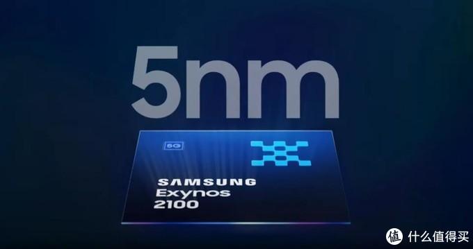 三星发布 Exynos 2100 处理器,5nm工艺、CPU性能提升30%,支持2亿像素