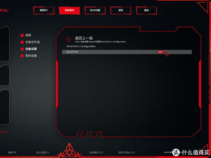 七彩虹CVN X570M GAMING FROZEN V14