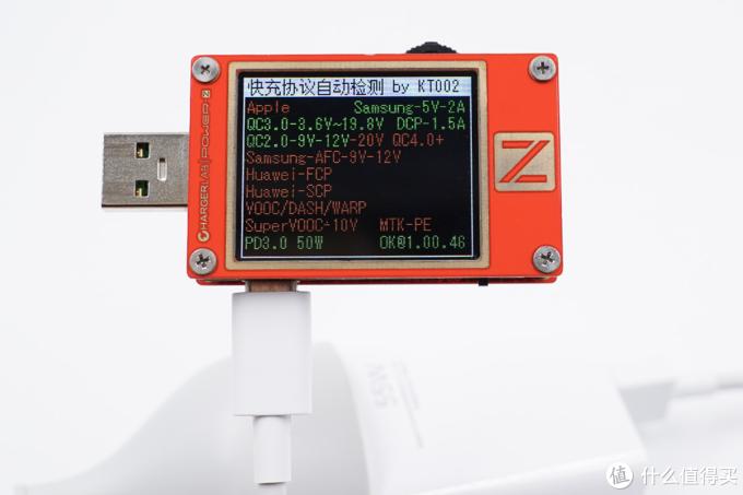 小米首部不再标配充电器的旗舰表现如何?小米11充电评测