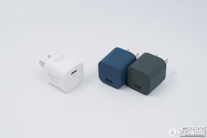 辉越光电推出迷你20W充电器,一切源自苹果不送充电器