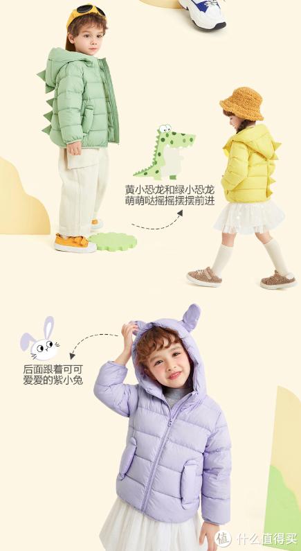 宝宝拜年穿什么?50元~300元选品推荐30款——balabala篇