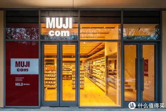MUJI在上海推出长租公寓,开间价格3000+,自如突然不香了!