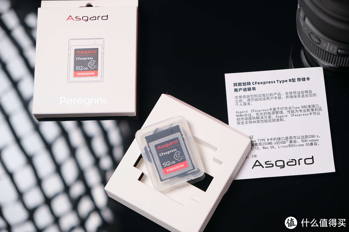 8K Raw视频真香,阿斯加特CFe相机存储卡