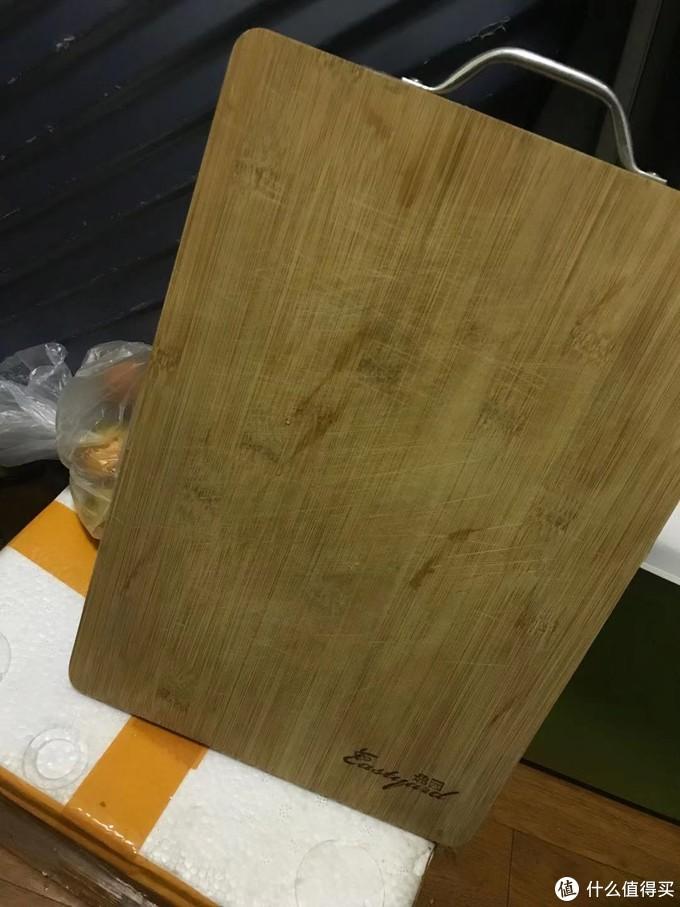 淘宝买的便宜竹菜板