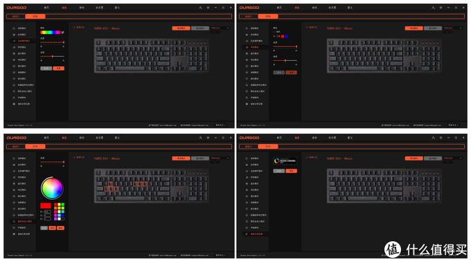 退烧为何还要选原厂轴键盘?看到这RGB光效,我还是下单了