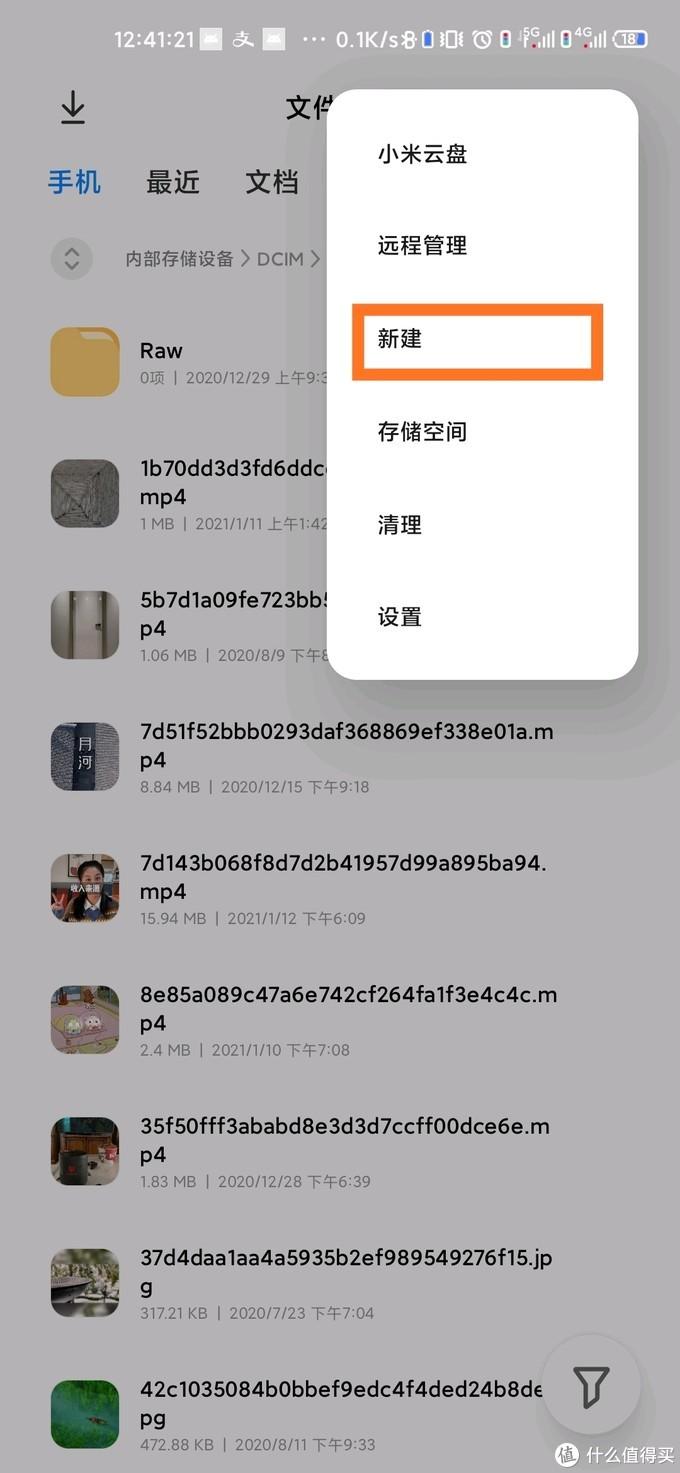 神秘代码开启小米手机拍照神秘功能,你要不随手弄一下?
