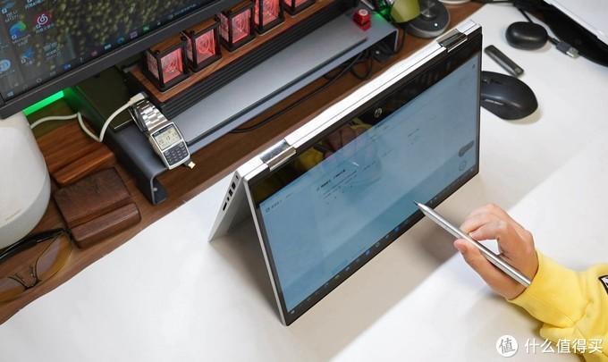 新年给孩子换台新电脑,惠普智能教育笔记本入手