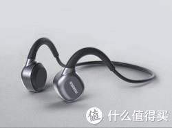 骨传导蓝牙耳机哪个牌子好,骨传导耳机排行榜