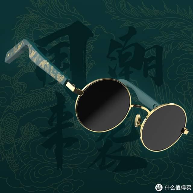 媲美华为Eyewear、Bose, 克里特KRETA J22智能通话墨镜亮相京东众筹!