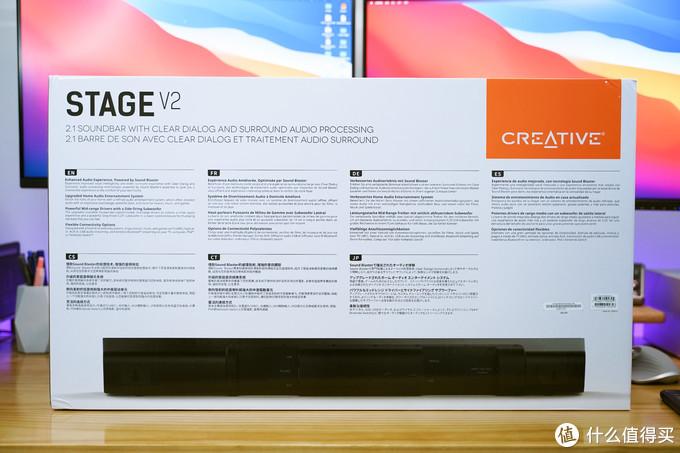 便宜但不廉价的环绕声音体验,创新 Stage V2 评测