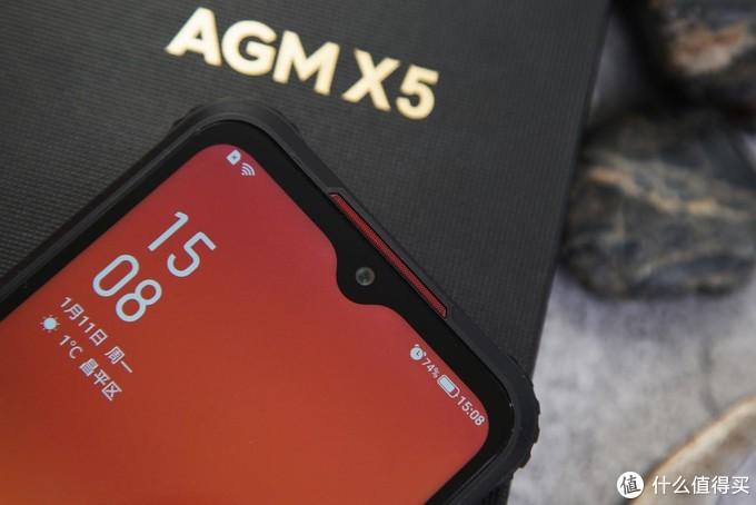 首款5G户外手机是什么水平? 防尘防水防摔的AGM X5测评