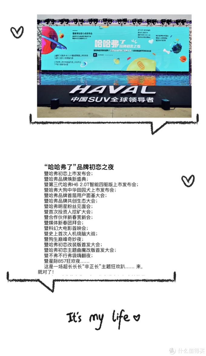 """一晚上发10款新车?""""初恋""""和""""狗""""怎么选择啊 !!!"""