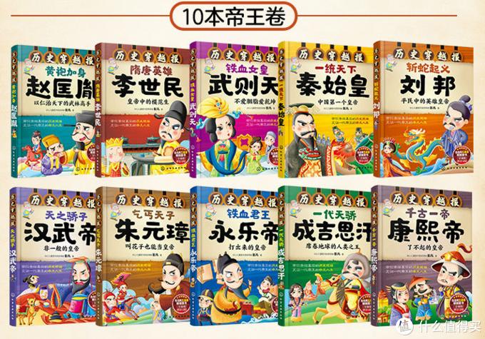 新年礼物选购指南——盘点新年童书礼盒类&文化台历礼物清单