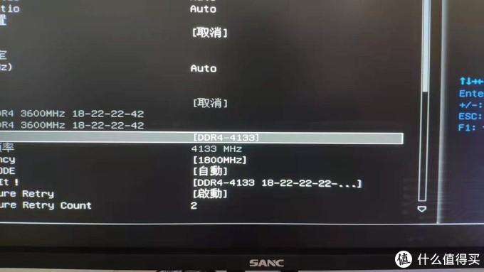 仅售599元 16G 3600HZ 光威血影超频内存体验